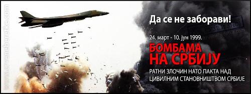 bombama_na_srbiju