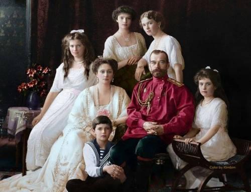 Romanovi