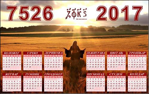 srpski_kalendar
