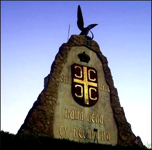 Spomenik u Tekerisu