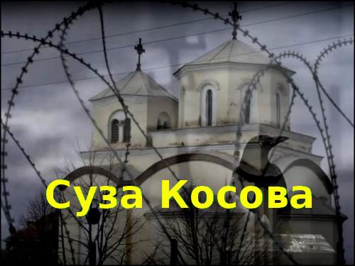 suza_kosova