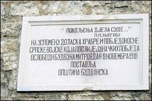 Budva-spomen-ploca-srpskim-oslobodiocima