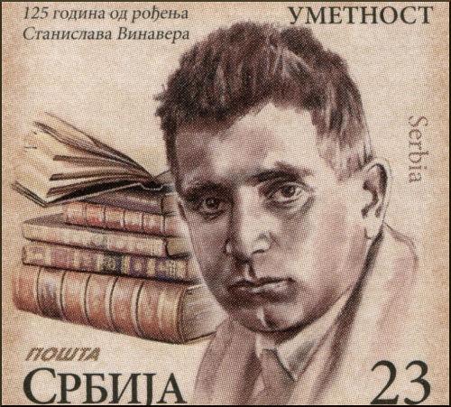 Stanislav_Vinaver