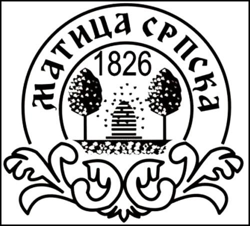 Matica_srpska