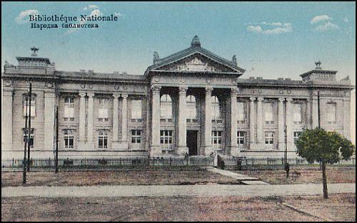 narodna_biblioteka_1941