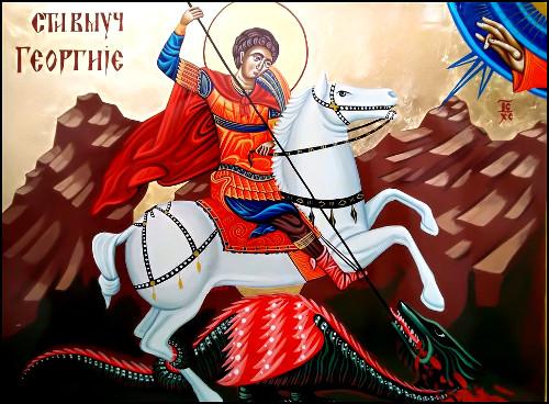 Sveti-velikomucenik-Georgije